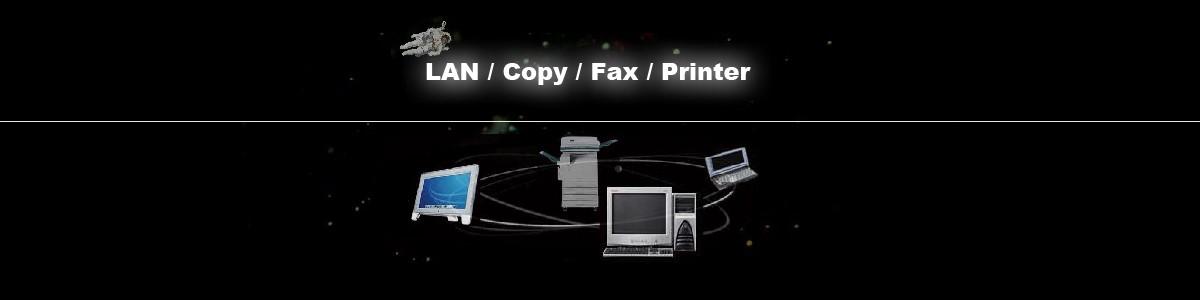LAN配線工事・PCセキュリティ